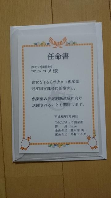 s-DSC_0388.jpg