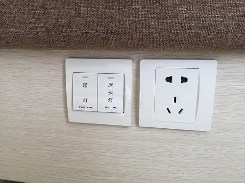 hotel9.jpg