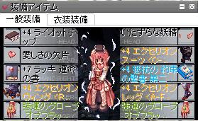 201602241852488fc.jpg