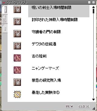 20160320182539b73.jpg