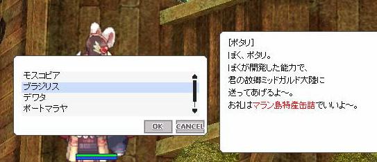 20160327132624745.jpg