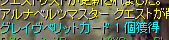 201603302253078da.jpg