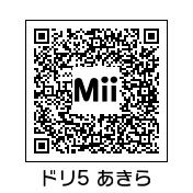 20160321174519c5a.jpg
