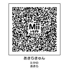 2016032117452078e.jpg