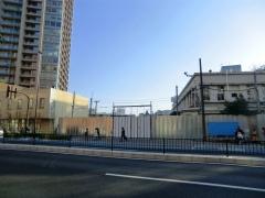 旧大塚営業所