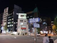 ピロピロ麺屋@末広町・20151215・交差点