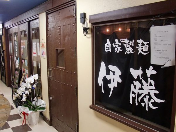 伊藤@東銀座・20160126・店舗