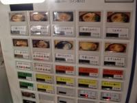 一基@五反田・20160320・券売機