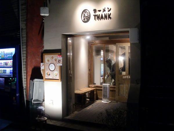 THANK@大門・20160322・店舗