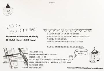 IMG_6694.jpg
