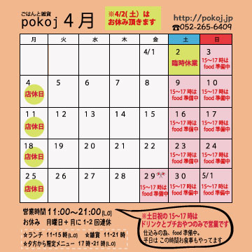 yasumi20164.jpg