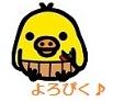 minorinko