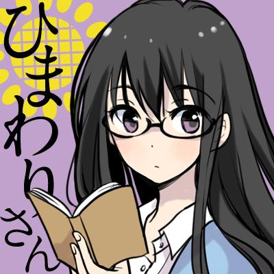 himawari_A.jpg