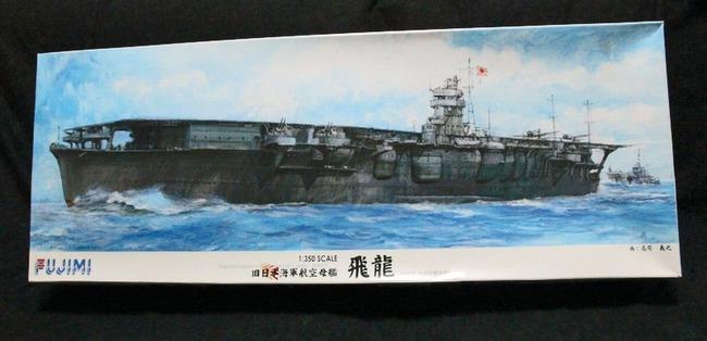 bnakaisama293.jpg