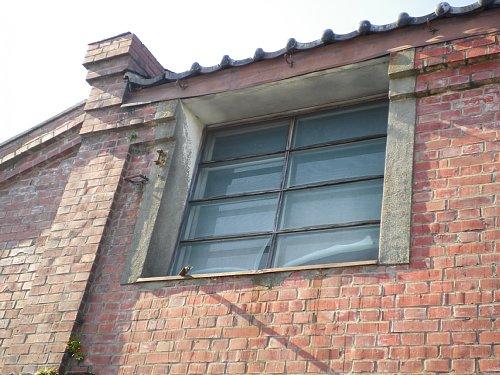 トチセン・サラン工場外壁