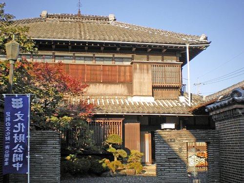 木村浅七邸