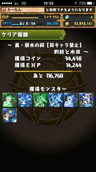 20160314000636f5d.jpg