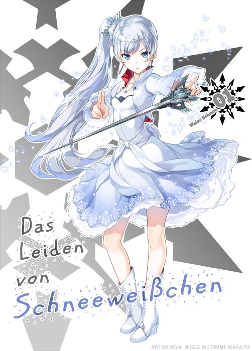 C89新刊「Das Leiden von Schneeweißchen」告知です♪