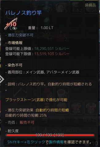 2016-02-21_7315189.jpg