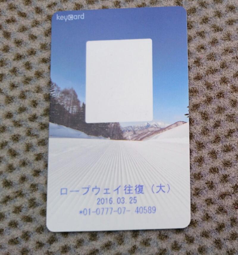 201603260052465cf.jpg