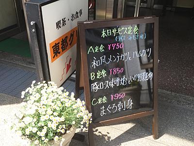 160331_04.jpg