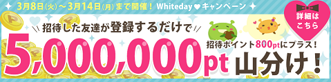 20160308152520ce6.png