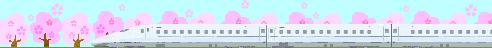 sakura-train-ss.png