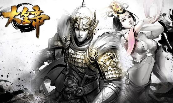 基本プレイ無料の新作ブラウザシミュレーションゲーム 『大皇帝』