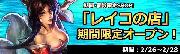 基本プレイ無料のブラウザ王道ファンタジーRPG『ドラゴニックエイジ』 20%チャージボーナスキャンペーンを開始