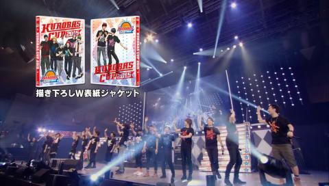 「KUROBAS CUP 2015」Blu-ray&DVD PV