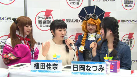 植田佳奈と日岡なつみのストラトス生放送! in ゲームの電撃 感謝祭2016!