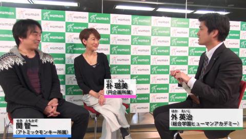 【声優】関 智一さん&朴 璐美さんが対談!@ ヒューマンアカデミー