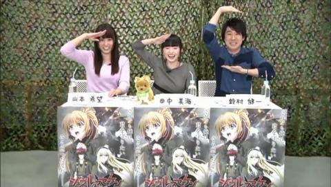 クライマックス直前・特別招集!TVアニメ「シュヴァルツェスマーケン」ニコ生特番