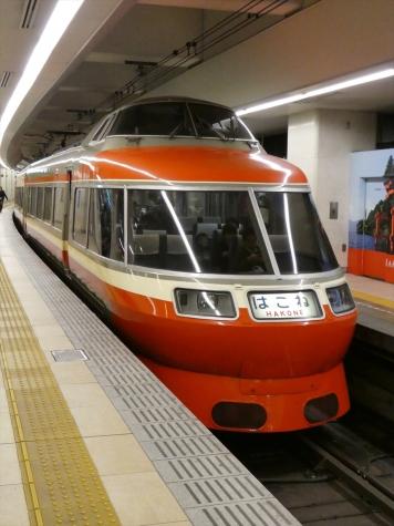 小田急 ロマンスカー 7000形(LSE車) 「はこね43号」