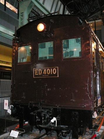 国鉄 ED40 アプト式電気機関車【鉄道博物館】