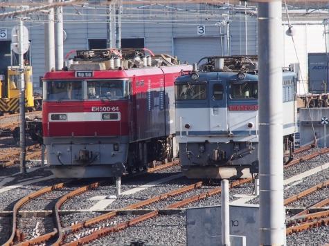 JR 隅田川駅