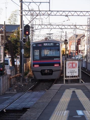 京成電鉄 京成本線 京成八幡駅