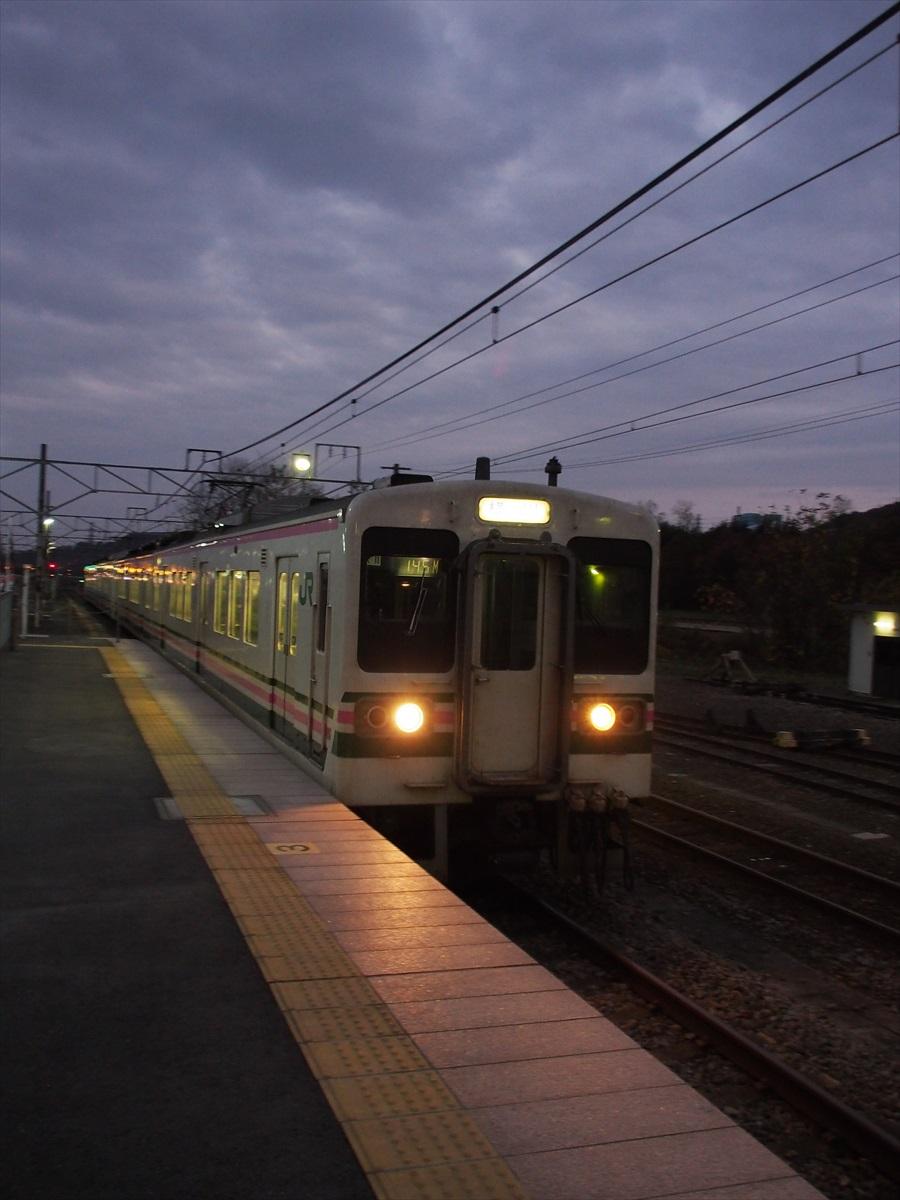 PB200605TR_R2015.jpg