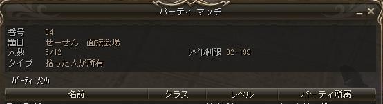 20160311091914bd9.jpg