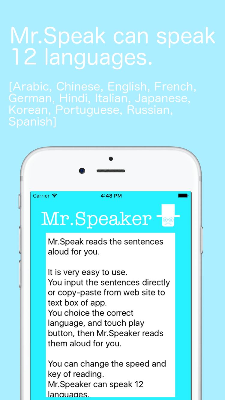 mr_speakershot.png