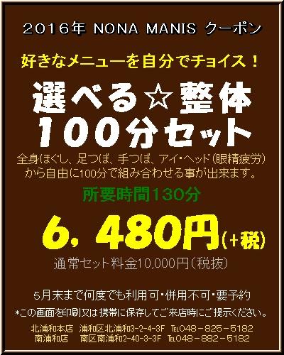 2016022921061809a.jpg
