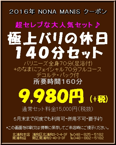 20160229213043f74.jpg