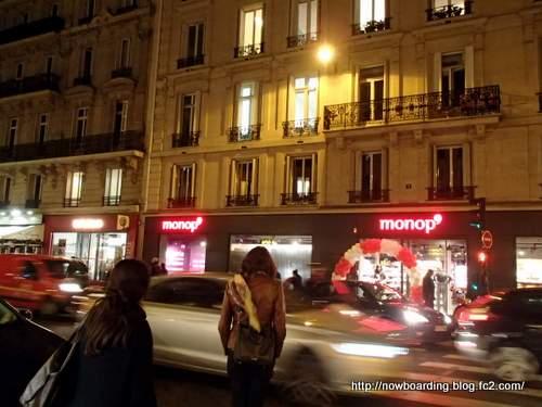 パリ モノップ スーパー