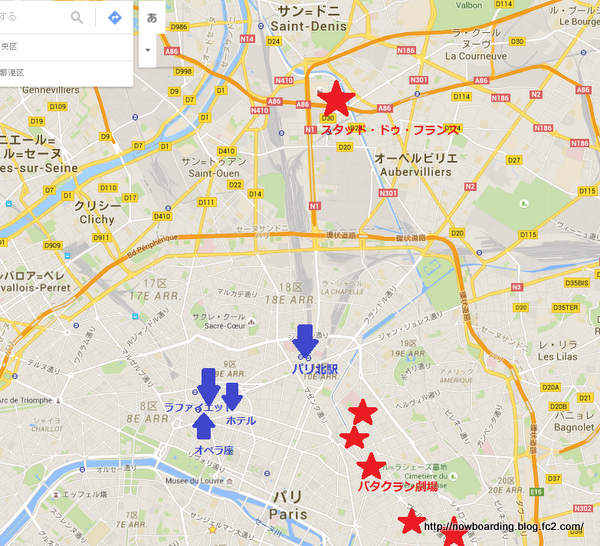 パリ同時多発テロ現場 ホテル 地図