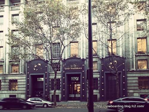 パリ 銀行 パリパ