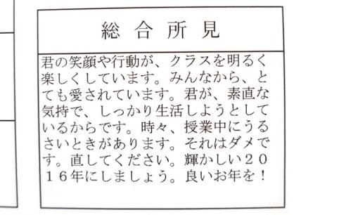 P1150149 - コピー
