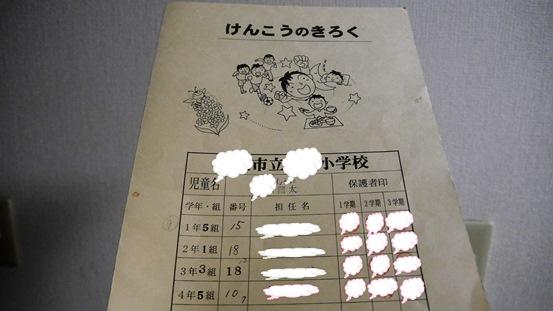 P1130726 - コピー