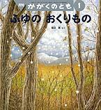 350_ehon15661.jpg