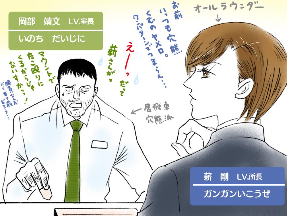 kyounookamaki19.jpg