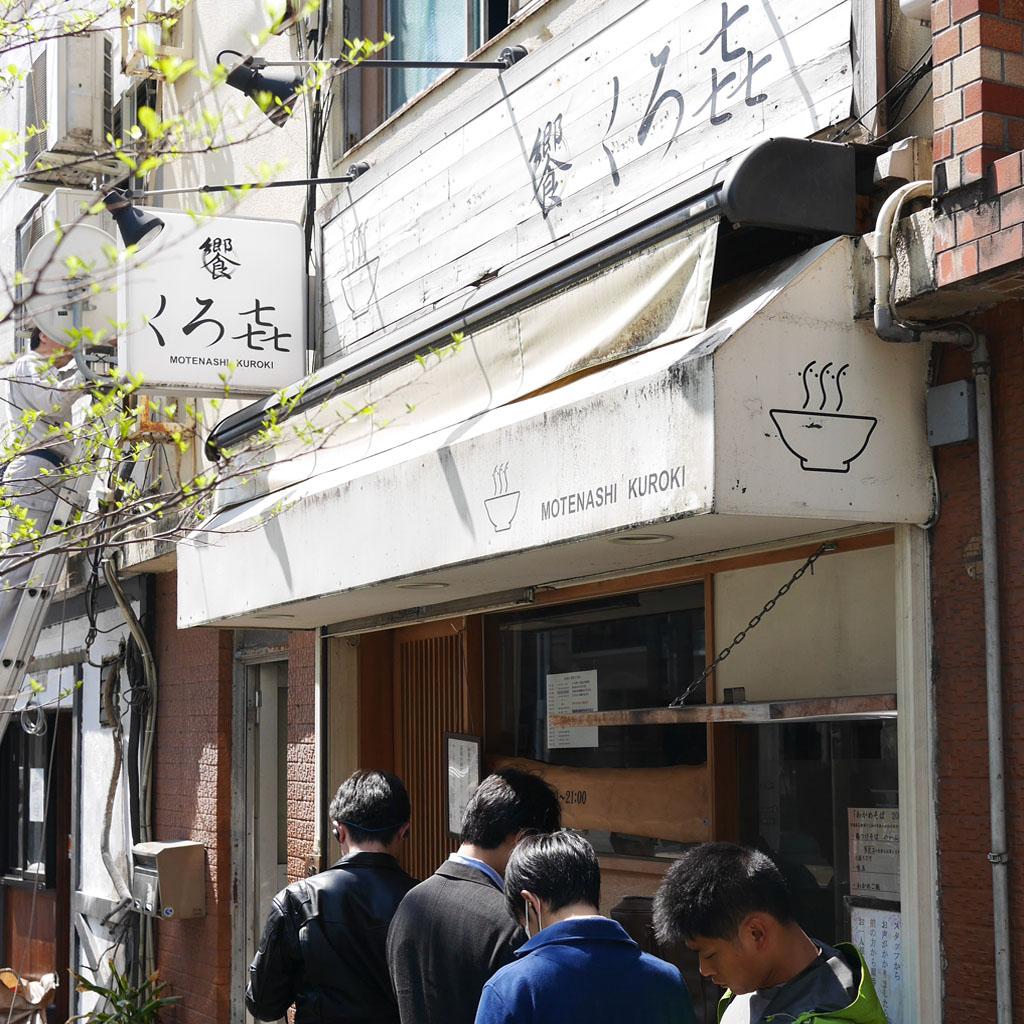 kyoukurogi2.jpg